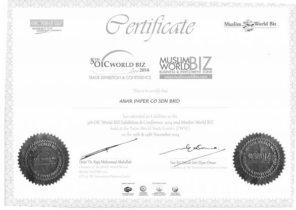 2014 Exhibition Certificate